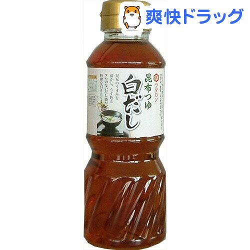 【訳あり】ワダカン 昆布つゆ白だし(300mL)