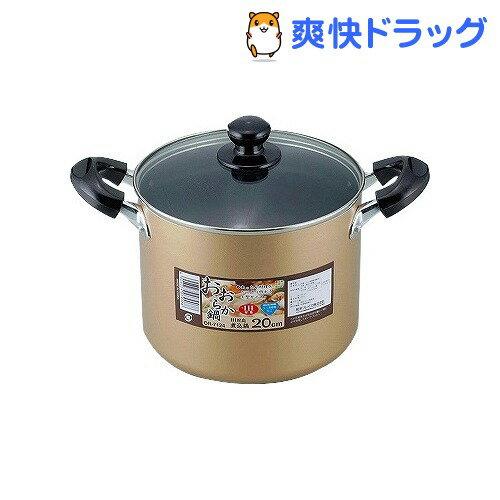 おおらか鍋 IH対応 煮込鍋 20cm OR-7124(1コ入)