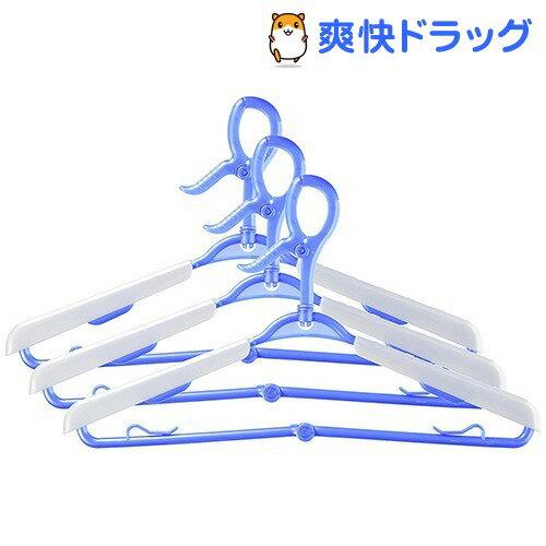 キャッチ式スライドハンガー ブルー 8-26(3本入)