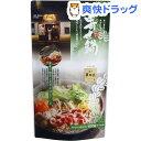 博多華味鳥 寄せ鍋スープ(600g)