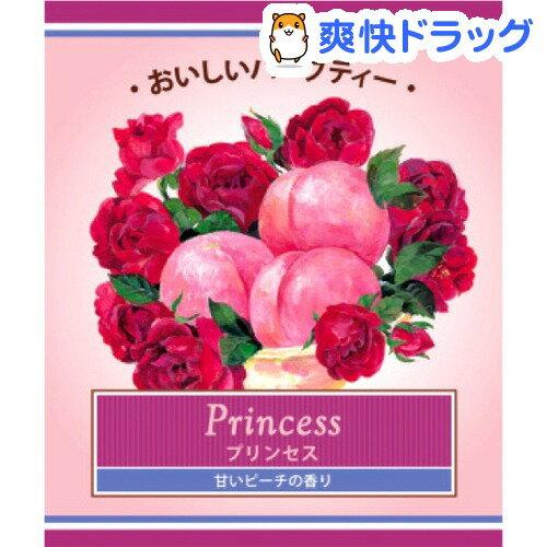 おいしいハーブティー ティーバッグ プリンセス(10包)【171110_soukai】【171027_soukai】【おいしいハーブティー】
