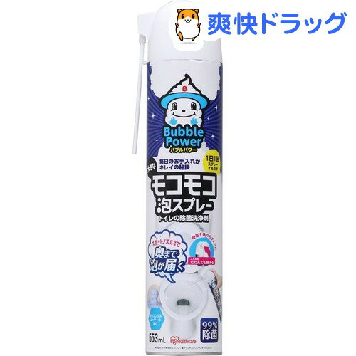 アイリスオーヤマ トイレのモコモコ泡スプレー 大容量(553mL)【アイリスオーヤマ】