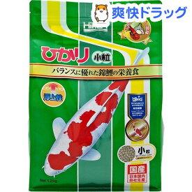 ひかり 小粒(1.2kg)【ひかり】