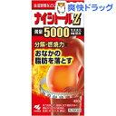 【第2類医薬品】ナイシトールZ(420錠)【ナイシトール】【送料無料】