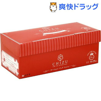 SAEKI Chizu lotion cotton large (31 pieces)