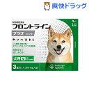 フロントラインプラス 犬用 M 10〜20kg未満(3本入)【フロントラインプラス】