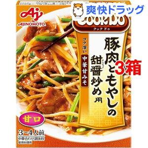 クックドゥ 豚肉ともやしの甜醤炒め用(3〜4人前*3箱セット)【クックドゥ(Cook Do)】