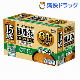 15歳からの健康缶 6P とろとろペースト かつお(1セット)【健康缶シリーズ】[キャットフード]
