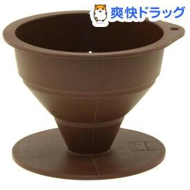 ヴィヴ(VIV) コーヒードリッパー ラウンド4カップ ブラウン 59978(1コ入)【ヴィヴ(ViV)】