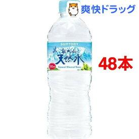 サントリー 奥大山の天然水(550ml*48本)【サントリー天然水】