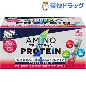アミノバイタル アミノプロテイン カシス味(4.3g*60本入)【アミノバイタル(AMINO VITAL)】