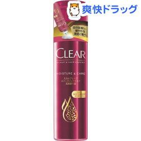 クリア スカルプ&ヘア スパークリング エステ(130g)【クリア(CLEAR)】