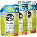 エマール 洗濯洗剤 リフレッシュグリーンの香り 詰め替え 大サイズ(920ml*3コセット)【エマール】[おしゃれ着洗剤 詰…