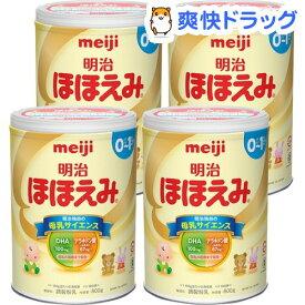 明治ほほえみ 4缶パック(800g*4缶)【明治ほほえみ】[粉ミルク]