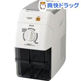 象印 精米機 BR-WA10-WA(1台)【象印(ZOJIRUSHI)】