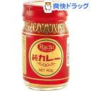 【訳あり】ハチ食品 純カレー(40g)【Hachi(ハチ)】