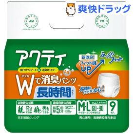 アクティ Wで消臭パンツ 長時間タイプ M-L(9枚入)【アクティ】