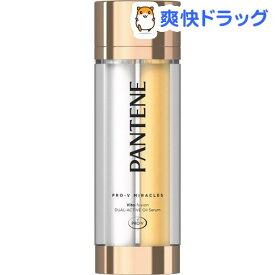 パンテーン ミラクルズ デュアル アクティブ オイルセラム コンディショナー(21g+21g)【PANTENE(パンテーン)】