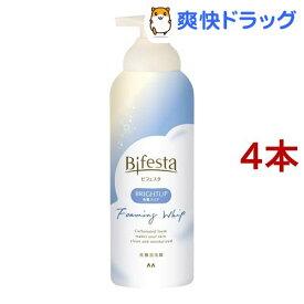 ビフェスタ 泡洗顔 ブライトアップ(180g*4本セット)【ビフェスタ】