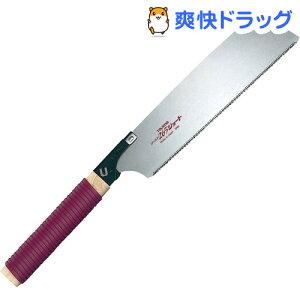 タジマ ゴールド鋸265 ショート GNC-265ST(1本)【タジマ】