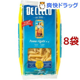 ディチェコ No.41 ペンネ・リガーテ(500g*8袋セット)【ディチェコ(DE CECCO)】