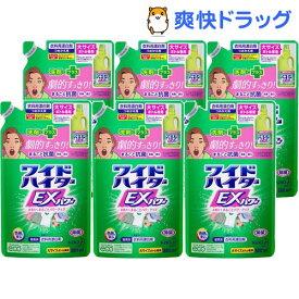 ワイドハイター EXパワー 漂白剤 詰め替え 大サイズ(880ml*6コセット)【ワイドハイター】