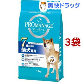 プロマネージ 7歳からの柴犬専用(1.7kg*3コセット)【dalc_promanage】【m3ad】【プロマネージ】[ドッグフード]