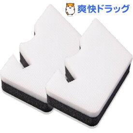 風呂床用スポンジブラシ(2個組)