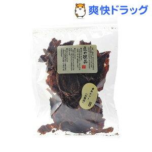 匠の逸品 鹿肉カット(120g)【匠の逸品】