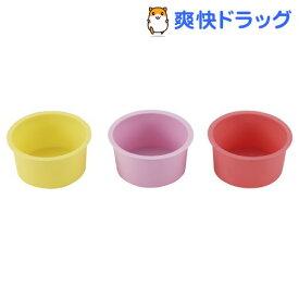 カイハウスセレクト シリコーンカップ マフィン型 DL6243(3個)【Kai House SELECT】