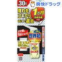 フマキラー ゴキブリ殺虫スプレー ワンプッシュプロプラス 約30回分(10ml)【フマキラー】
