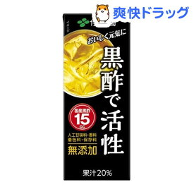 伊藤園 黒酢で活性 紙パック(200ml*24本入)【伊藤園】
