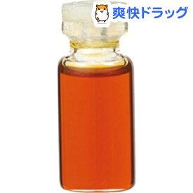 エッセンシャルオイル ベチバー(3ml)【生活の木 エッセンシャルオイル】