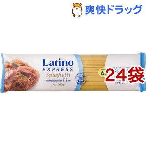 ラティーノ エクスプレス 早ゆでスパゲッティ 太麺 2.2mm(300g*24袋セット)【ジュリーズ】