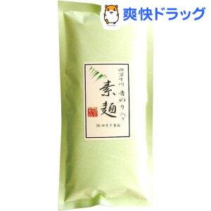 【訳あり】四万十川 青のり入り素麺(100g*3束入)