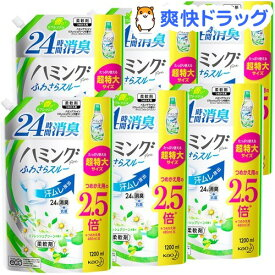 ハミング ファイン 柔軟剤 リフレッシュグリーン 詰め替え 特大サイズ 梱販売用(1200ml*6コ入)【ハミング】[部屋干し]