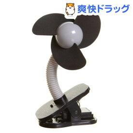 ドリームベビー ベビーカー扇風機 クリップオン ファン シルバー*ブラック(1コ入)【ドリームベビー(Dreambaby)】