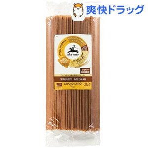 アルチェネロ 有機全粒粉スパゲッティ(1kg)【アルチェネロ】[パスタ]