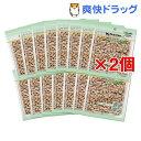 通販用 ピュアロイヤル チキン(1.5kg*2コセット)【ピュアロイヤル】【送料無料】