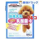 ドギーマン わんちゃんの国産牛乳 乳酸菌プラス(200mL*24コセット)【ドギーマン(Doggy Man)】