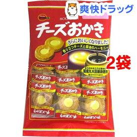 ブルボン チーズおかき(22枚入*2コセット)