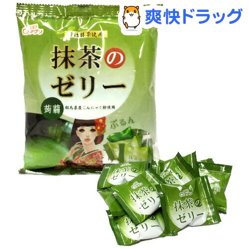 雪国アグリ 抹茶のゼリー(10コ入)【天然生活】