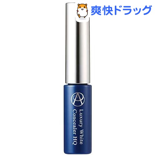 アンプルール ラグジュアリーホワイト コンシーラーHQ(7g)【アンプルール】