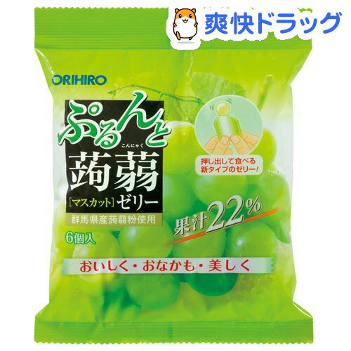 ぷるんと蒟蒻ゼリー 新パウチ マスカット(20g*6コ入)【ぷるんと蒟蒻ゼリー】