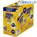 アミノバイタル ゴールド ゼリー(123g*6コ入)【アミノバイタル(AMINO VITAL)】