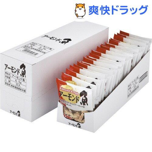 【訳あり】泉屋製菓総本舗 アーモンド魚(6.5g*20袋入)
