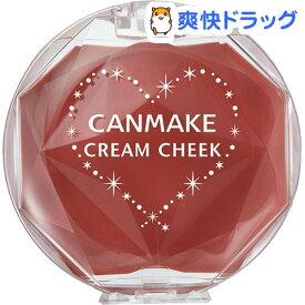 キャンメイク クリームチーク 16(2.2g)【キャンメイク(CANMAKE)】