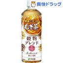 健康ミネラルむぎ茶 穀物ブレンド(600mL*24本入)【送料無料】