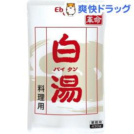 エバラ 白湯 料理用(430g)【エバラ】