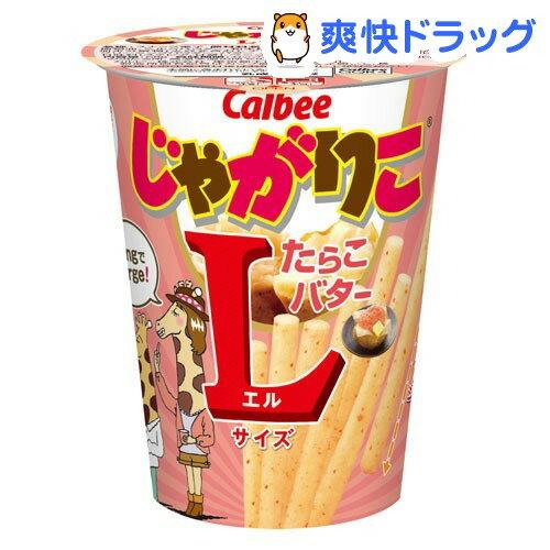 【訳あり】じゃがりこ たらこバター Lサイズ(68g)【じゃがりこ】
